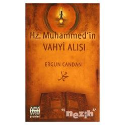 Hz. Muhammed'in Vahyi Alışı - Thumbnail