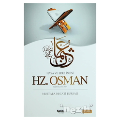 Hz. Osman (Radıyallahu Anh) - Thumbnail