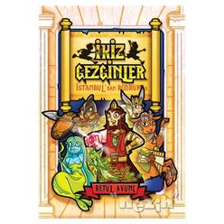 İkiz Gezginler: İstanbul'dan Bodrum'a - Thumbnail