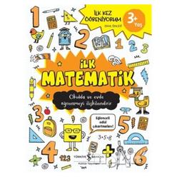İlk Matematik - İlk Kez Öğreniyorum - Thumbnail