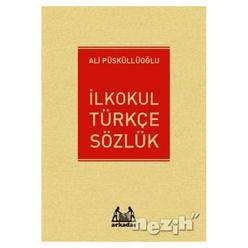 İlkokul Türkçe Sözlük - Thumbnail