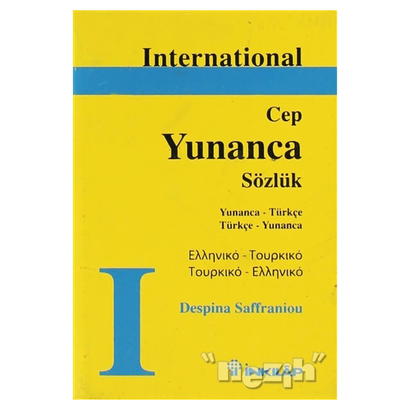 International Yunanca Cep Sözlük