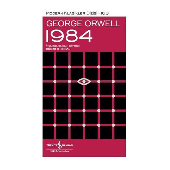 İş Bankası 1984