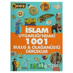 İslam Uygarlığı'ndaki 1001 Buluş ve Olağanüstü Gerçekler - Thumbnail