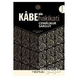 Kabe'nin Hakikati - Thumbnail