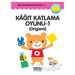 Kağıt Katlama Oyunu - 1 : Origami - Thumbnail