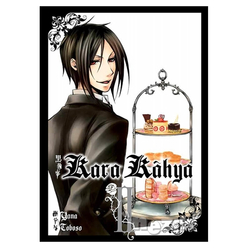Kara Kahya 2 - Thumbnail