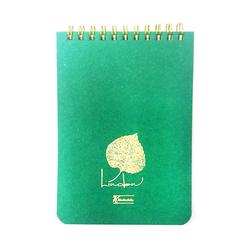 Keskin Color Linden Ofis A5 Bloknot 100 Yaprak Çizgili 146411-99 - Thumbnail