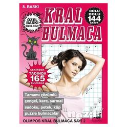 Kral Bulmaca 2 - Thumbnail