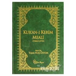 Kur'an-ı Kerim Meali (Hafız Boy) - Thumbnail