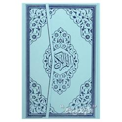 Kur'an-ı Kerim Orta Boy Bilgisayarlı 2 Renk Mühürlü (Ayfa123P) - Thumbnail