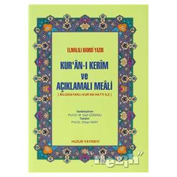 Kur'an-ı Kerim ve Açıklamalı Meali - Thumbnail