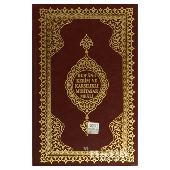Kur'an-ı Kerim ve Karşılıklı Muhtasar Meali (Orta Boy - Renkli)