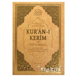 Kur'an-ı Kerim ve Yüce Meali Rahle Boy (Ayfa173) - Thumbnail