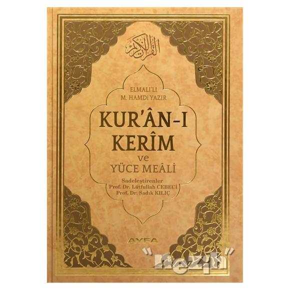 Kur'an-ı Kerim ve Yüce Meali Rahle Boy (Ayfa173)