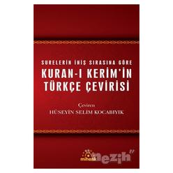 Kuran-ı Kerim'in Türkçe Çevirisi (Ciltli) - Thumbnail