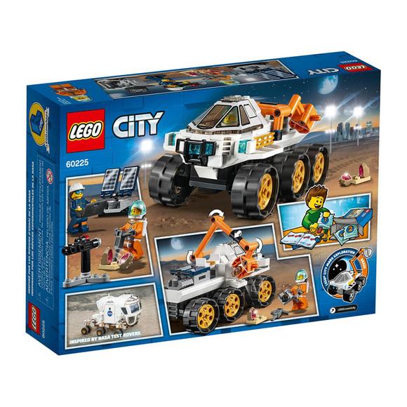 LegoCity Keşif Robotu Test Sürüşü 60225
