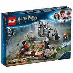 Lego Harry Potter Voldemort'un Yükselişi 75965 - Thumbnail