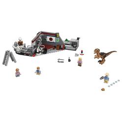Lego Jurassic World Jurassic Park Velociraptor 75932 - Thumbnail