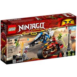 Lego Ninjago Legacy Kai's Blade Cycle & Zane's Snowmobile 70667 - Thumbnail