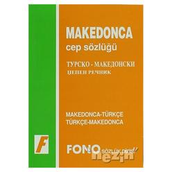 Makedonca / Türkçe - Türkçe / Makedonca Cep Sözlüğü - Thumbnail