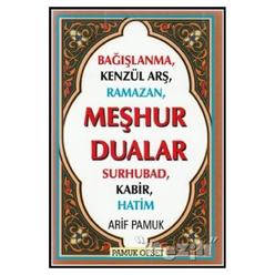Meşhur Dualar (Dua-149) - Thumbnail