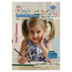 My First Coloring Book (5 Kitap Takım) - Thumbnail