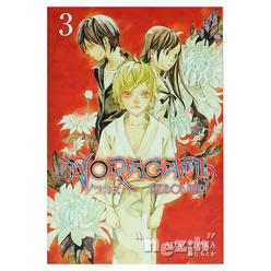 Noragami 3 - Thumbnail