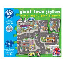 Orchard Dev Şehir 15 Parça Puzzle 288 - Thumbnail