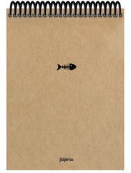 Papirüs Kraft Sert Kapak Bloknot 100yp 17x24cm Düz - Thumbnail