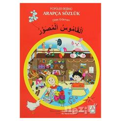 Popüler Resimli Arapça Sözlük - Thumbnail
