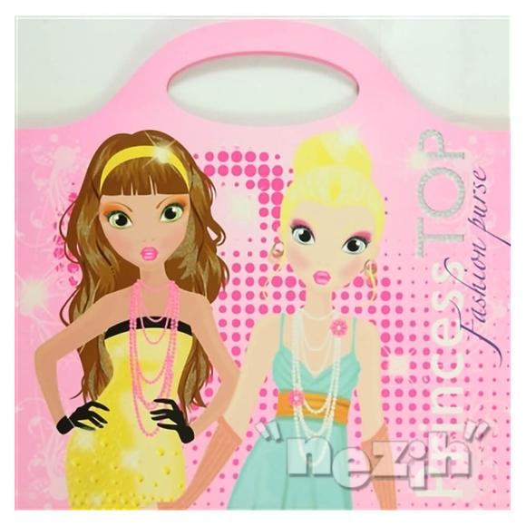 Princess Top Fashion Purse- 2 (Pembe)