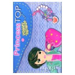 Princess Top Funny - Things (Mavi) - Thumbnail