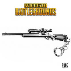 Pubg Anahtarlık M2, M24 Sniper - Thumbnail