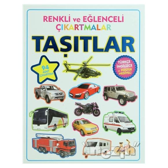 Renkli ve Eğlenceli Çıkartmalar - Taşıtlar (Vehicles)