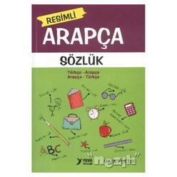 Resimli Arapça Sözlük - Thumbnail