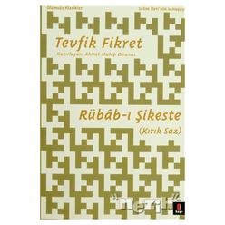 Rübab-ı Şikeste (Kırık Saz) - Thumbnail