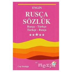 Rusça Sözlük (Cep Sözlüğü) - Thumbnail
