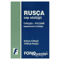 Rusça / Türkçe - Türkçe / Rusça Cep Sözlüğü - Thumbnail