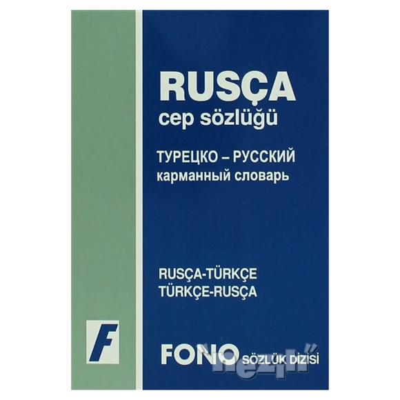 Rusça / Türkçe - Türkçe / Rusça Cep Sözlüğü