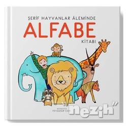 Şerif Hayvanlar Aleminde Alfabe Kitabı - Thumbnail