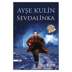 Sevdalinka (Midi Boy) - Thumbnail
