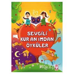 Sevgili Kur'an'ımdan Öyküler - Thumbnail