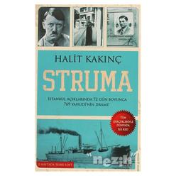 Struma - Thumbnail