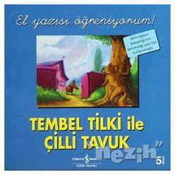 Tembel Tilki ile Çilli Tavuk - Thumbnail
