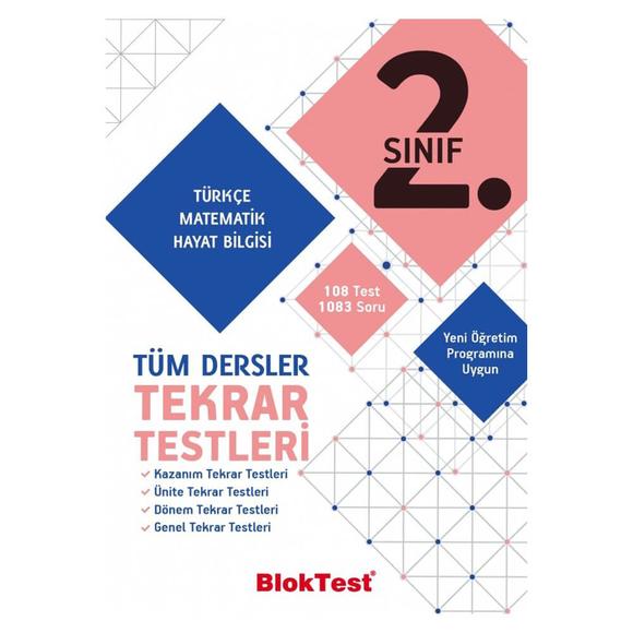 Tudem 2. Sınıf Bloktest Tüm Dersler Tekrar Testleri