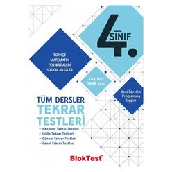 Tudem 4. Sınıf Bloktest Tüm Dersler Tekrar Testleri - Thumbnail