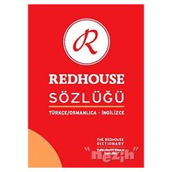 Türkçe-Osmanlıca-İngilizce Redhouse Sözlüğü - Thumbnail