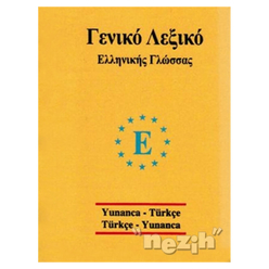 Universal Sözlük Yunanca-Türkçe/ Türkçe-Yunanca - Thumbnail