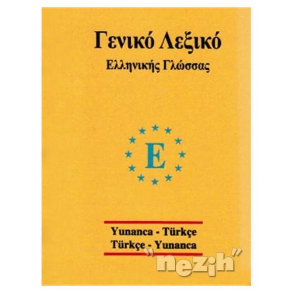 Universal Sözlük Yunanca-Türkçe/ Türkçe-Yunanca